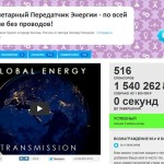 Global Energy Transmission - Campaign Successful